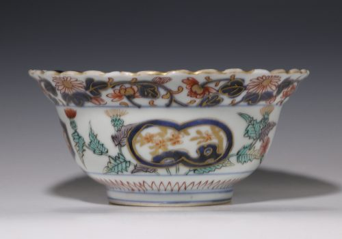 Japanese Arita Bowl
