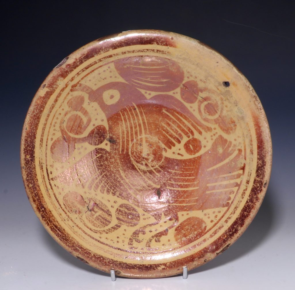 Hispano Moresque Lustre Small Dish 17/18thC