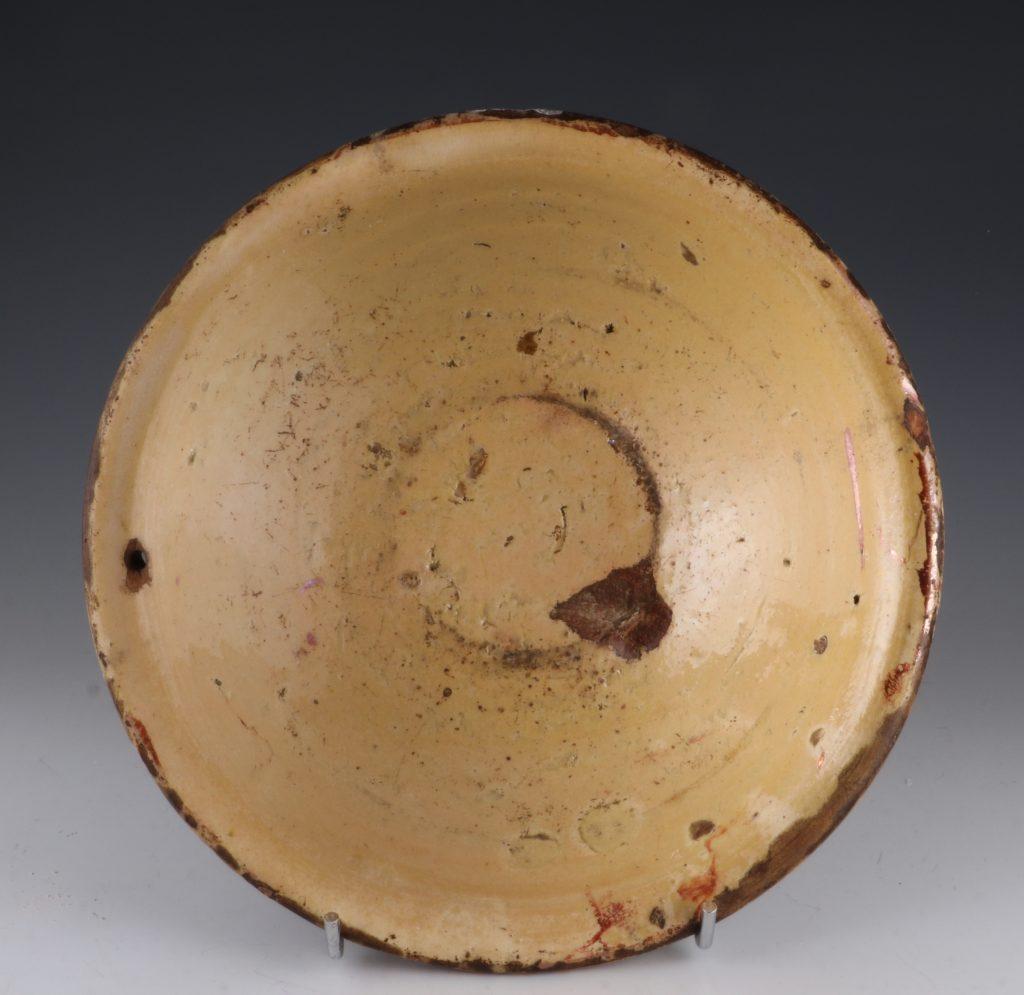 Hispano Moresque Lustre Small Dish 17/18thC 1