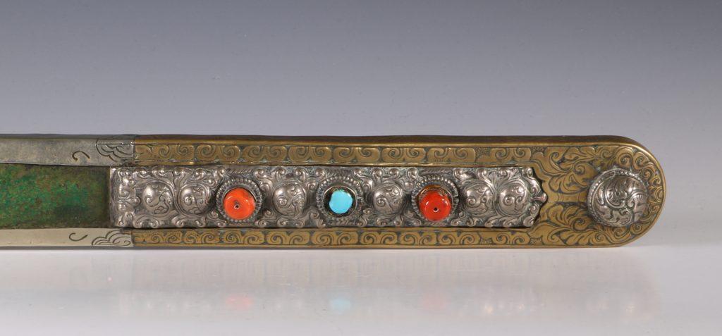 Tibetan Short Sword 18th-19thC 7