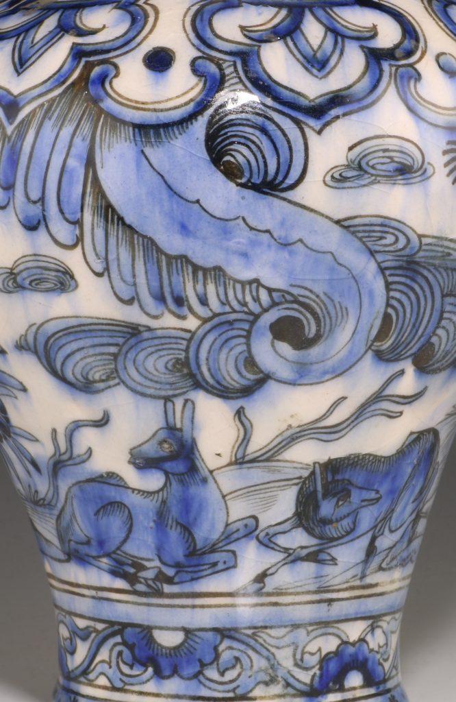 Qajar Blue and White Vase 19thC 7