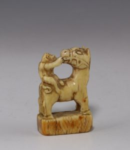 Chinese Ivory of a Monkey and a Horse 17thC