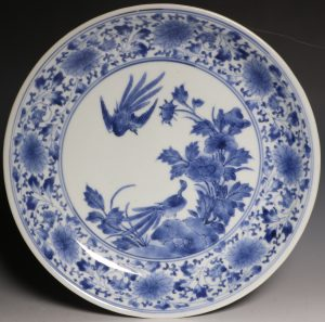 Japanese Arita Blue and White Dish C1670/80