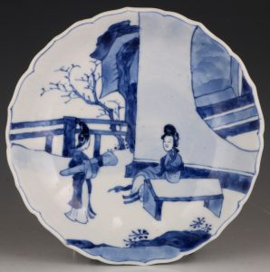 Chinese Blue and White Small Dish Kangxi C1700