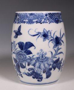 Chinese Blue and White Tankard Qianlong C18thC