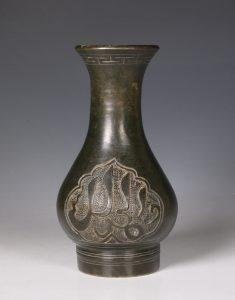 Chinese Bronze Islamic Market Vase 19thC