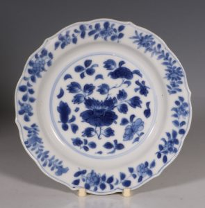 Small Kangxi Blue and White Dish C1700