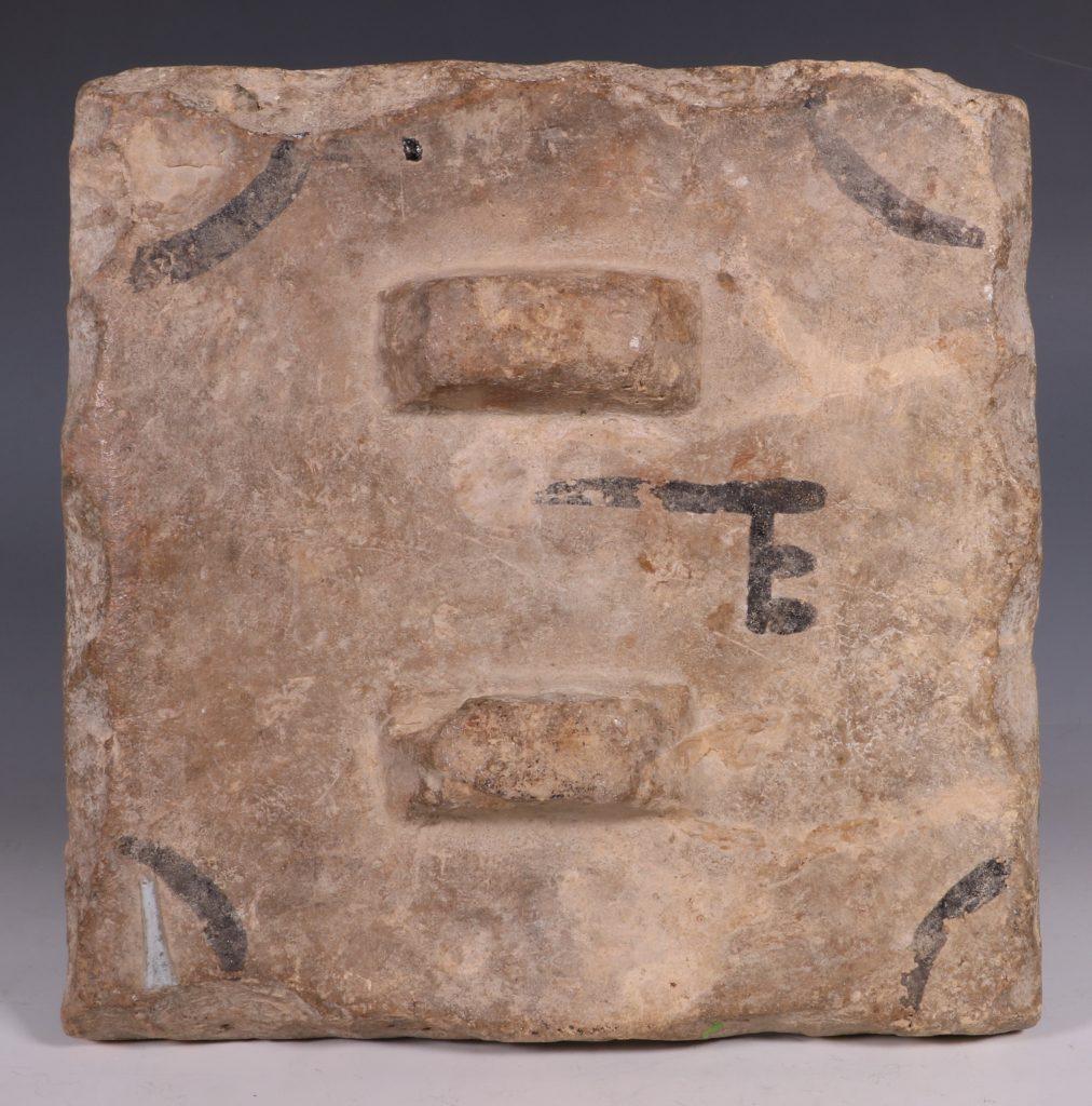 Qajar Tile 19thC 1