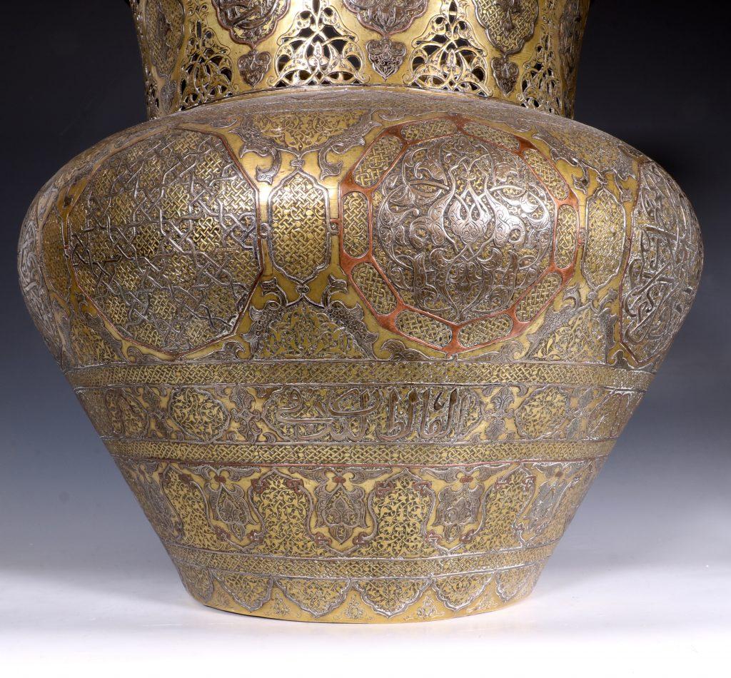 A Fine Large Cairoware Vase Egypt L19thC 8