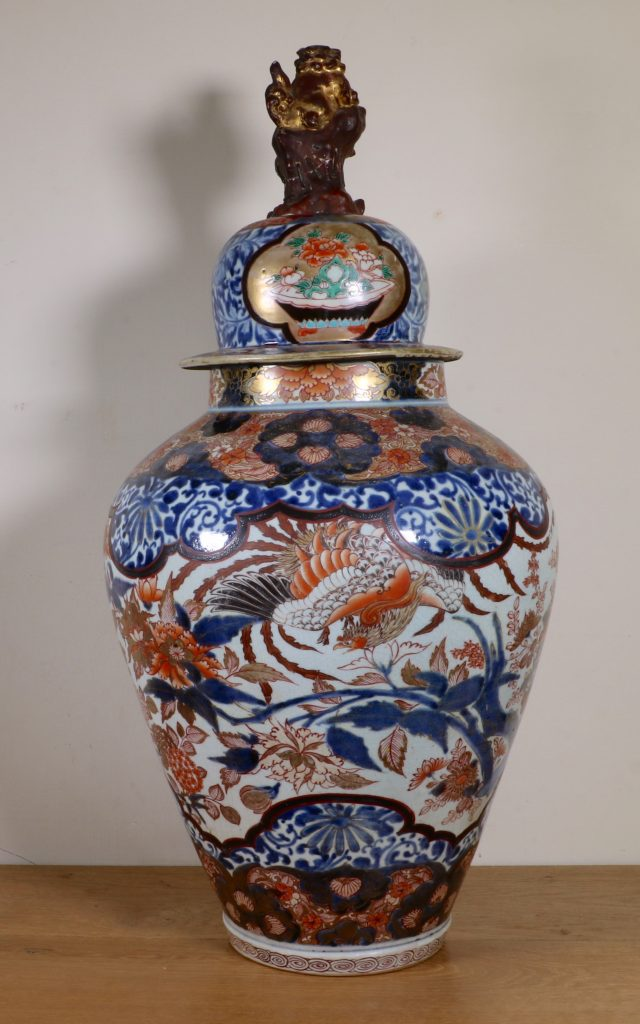 Japanese Imari Vase and a Cover L17thC 3