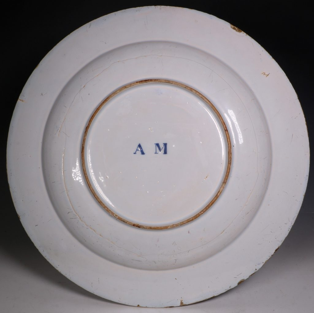 English Delft A M Charger C1760 1