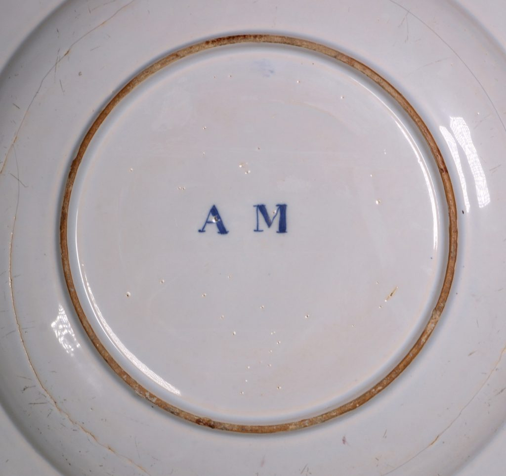 English Delft A M Charger C1760 2