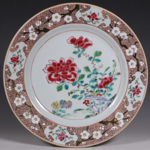 Chinese Famille Rose Plate Qianlong C1735/45