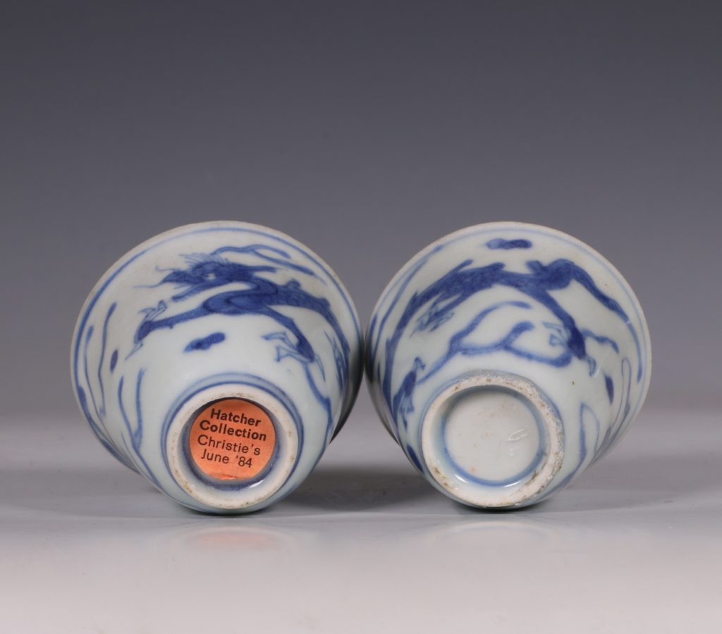 Pair of Blue and White Hatcher Wine Cups Transitional C1643/6 6
