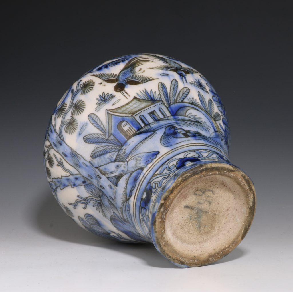 Qajar Blue and White Vase 19thC 9