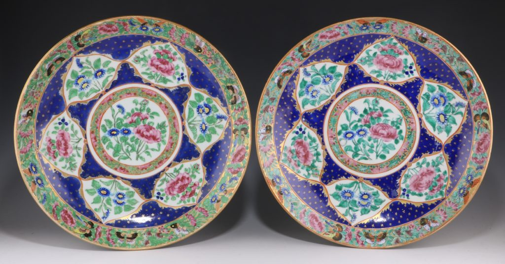 Pair of Chinese Canton Famille Rose Islamic Market Dishes 19thC