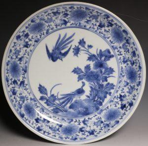 Japanese Arita Blue and White Dish C1670/80