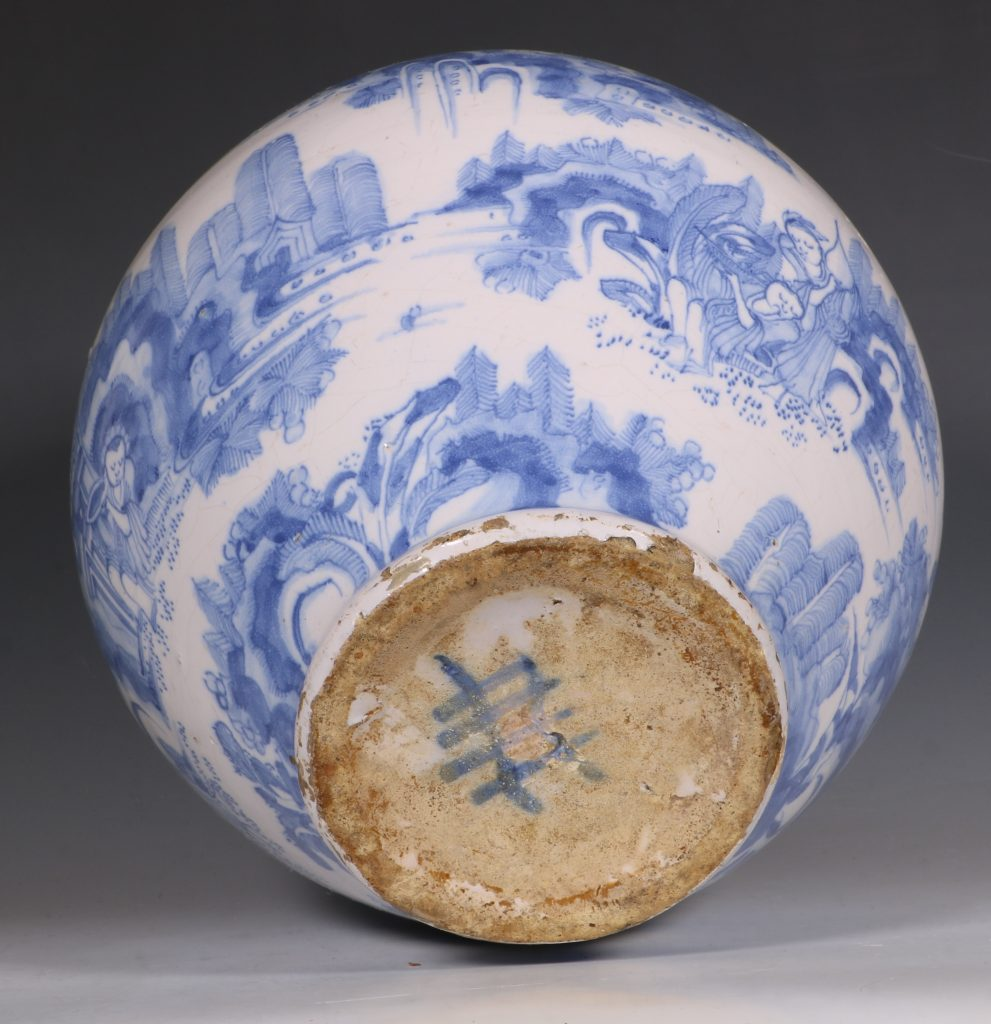 German Faience Blue and White Jar L17thC 6