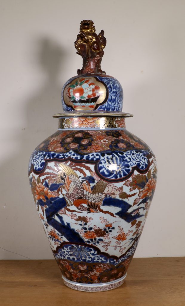 Japanese Imari Vase and a Cover L17thC