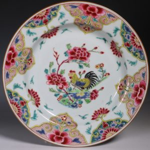 Chinese Famille Rose Cockerel Plate Qianlong 18thC