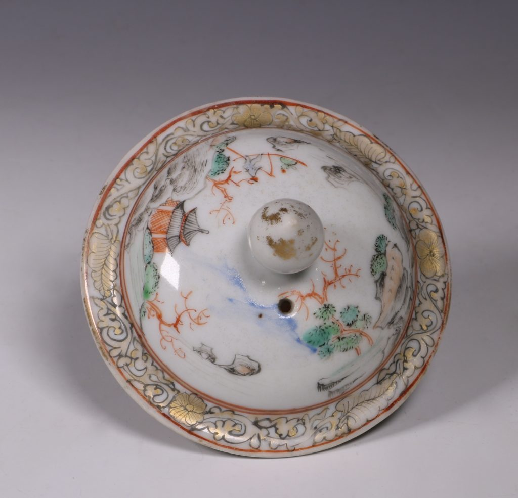 A Fine Famille Rose Teapot and Cover C1735 6