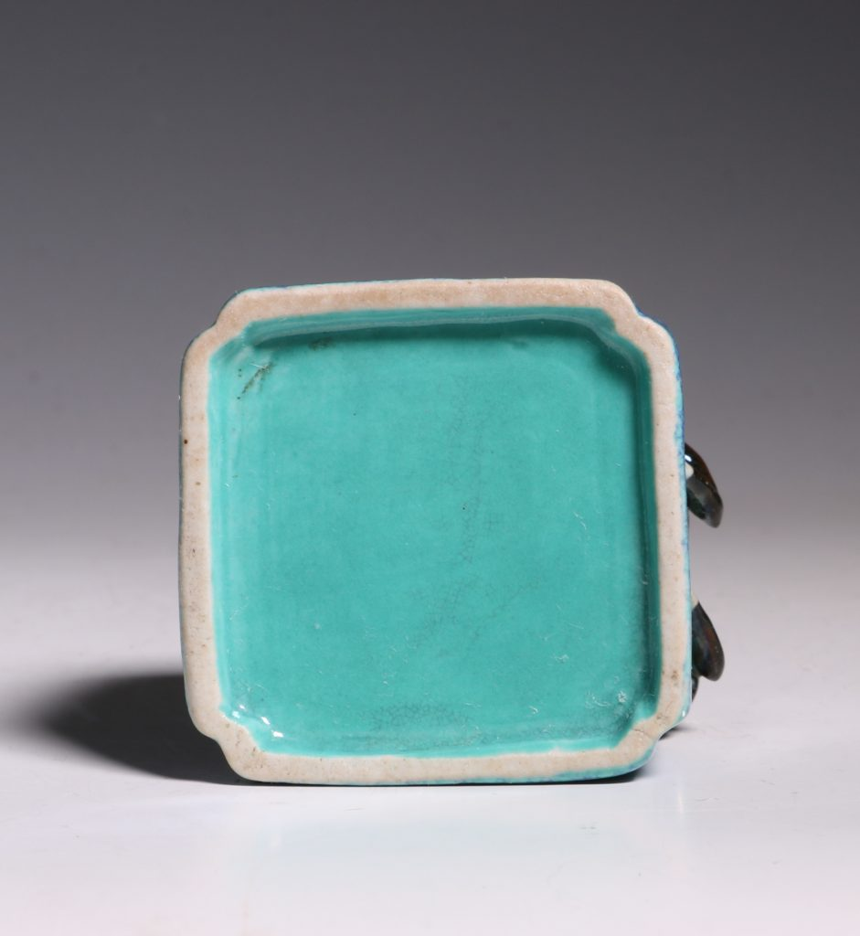 A Robins Egg Glazed Water Pot 19thC 7