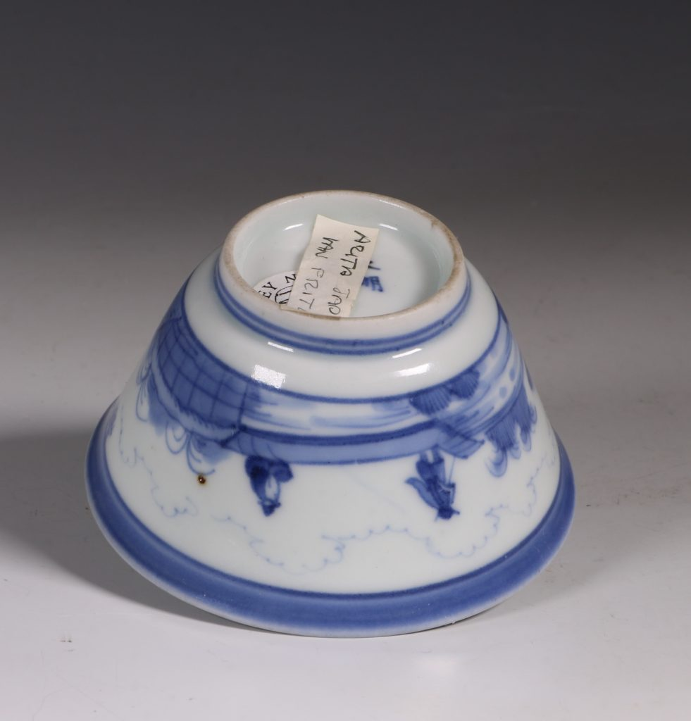 An Arita Blue and White Cup C1700 6