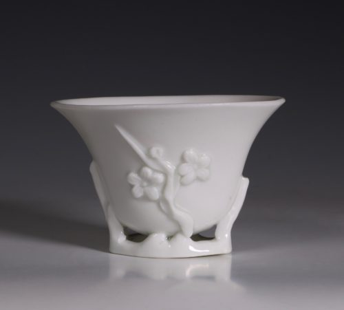 Chinese Blanc de Chine Libation Cup Kangxi