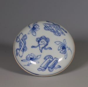 Chinese Blue and White Seal Paste Box and Cover Kangxi