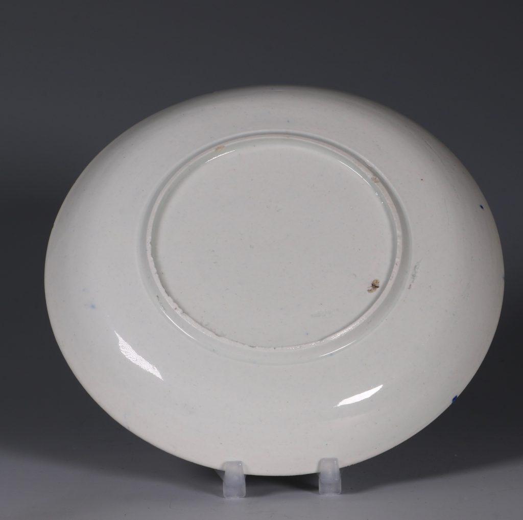 Vauxhall Tea Bowl and Saucer C1755/58 7