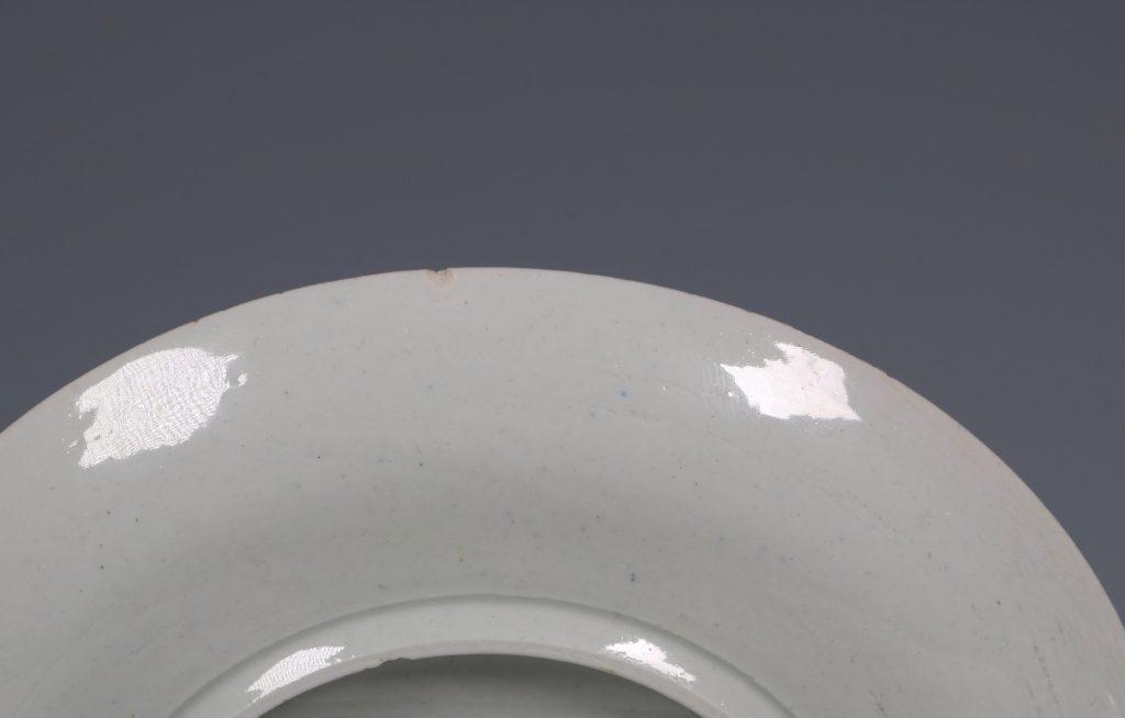 Vauxhall Tea Bowl and Saucer C1755/58 8