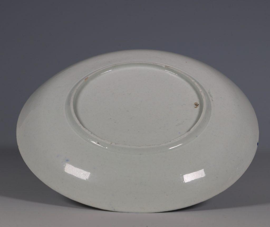 Vauxhall Tea Bowl and Saucer C1755/58 9
