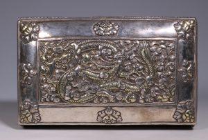 A Fine Silver-Gilt Betel Box Bhutan 19thC