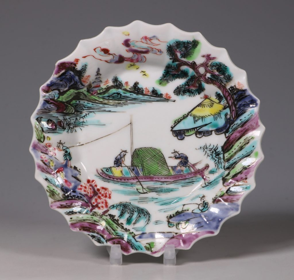 A Fine Famille Rose Tea Bowl and Saucer Yongzheng 1