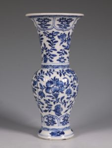 Blue and White Small Blue and White Vase Kangxi