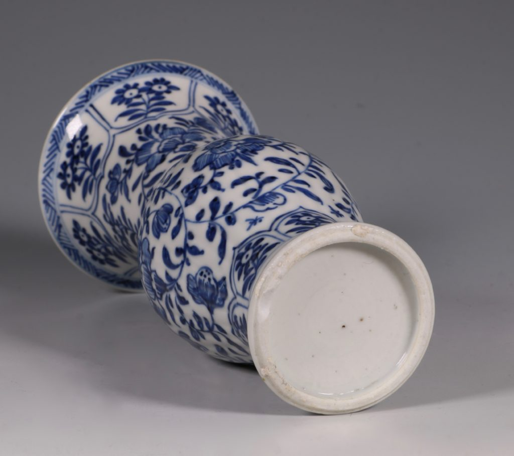 Blue and White Small Blue and White Vase Kangxi 4