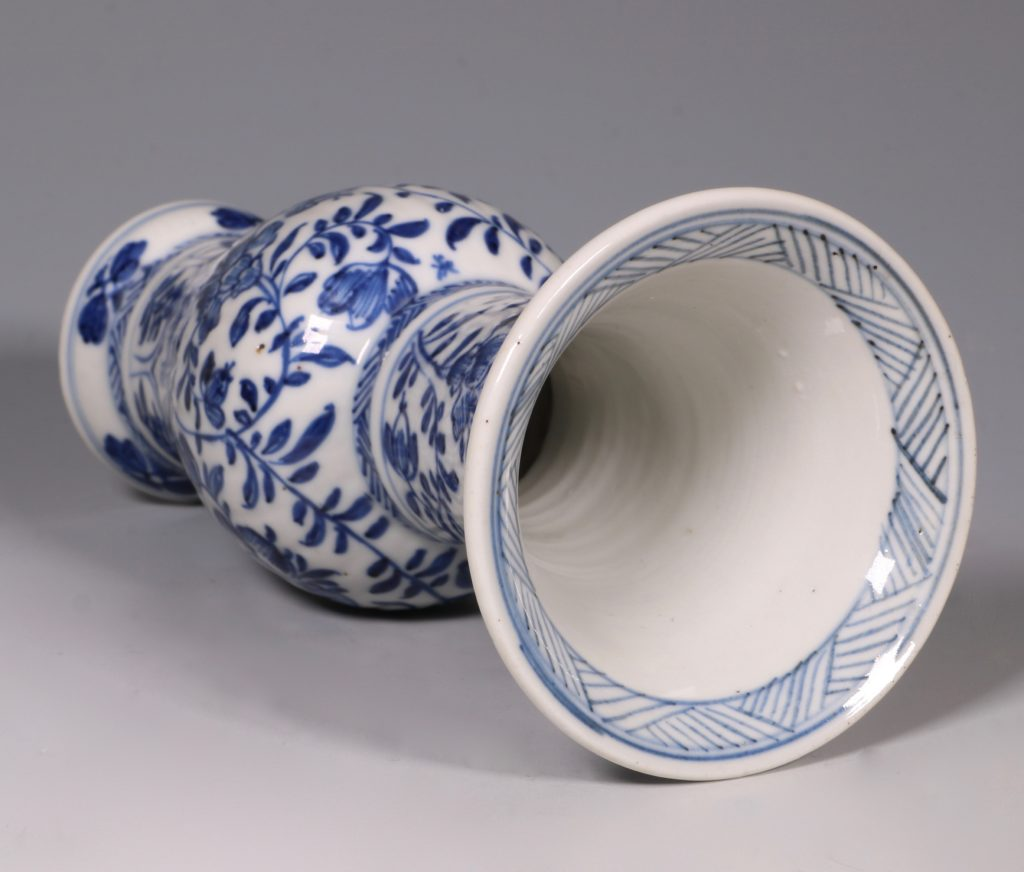 Blue and White Small Blue and White Vase Kangxi 5