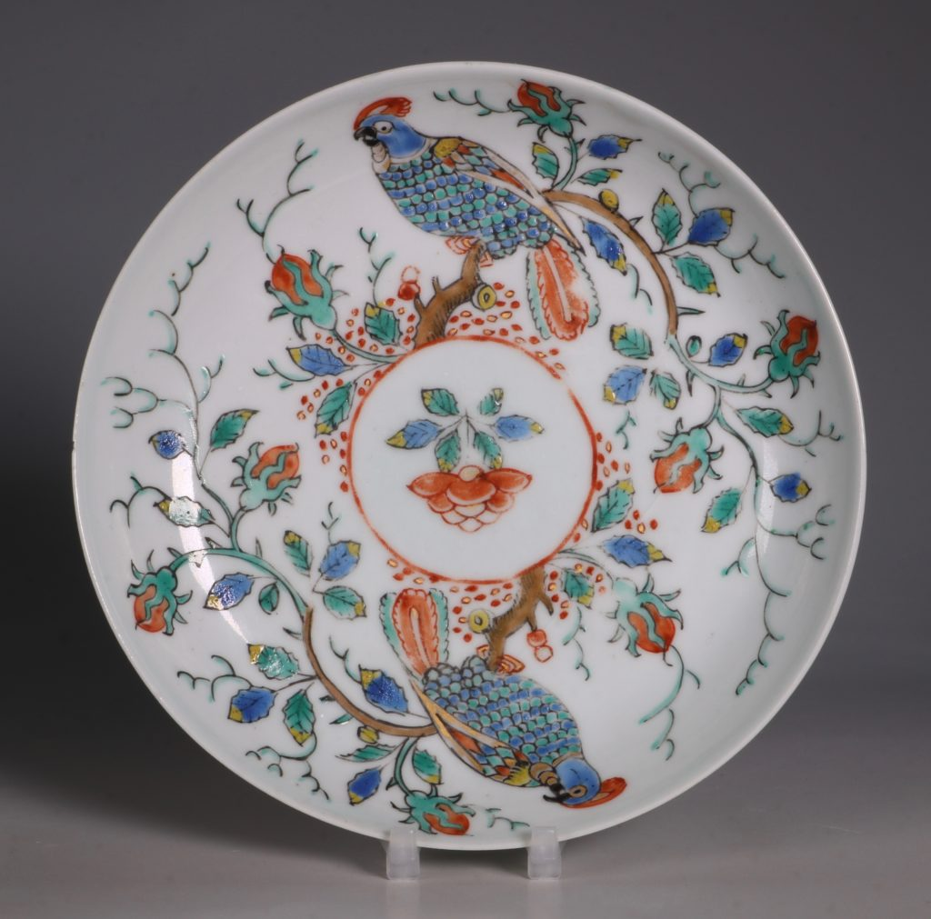 Dutch Decorated Chinese Beaker and Saucer E18thC 1