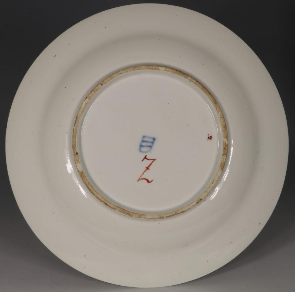 Vienna Plate C1750 1