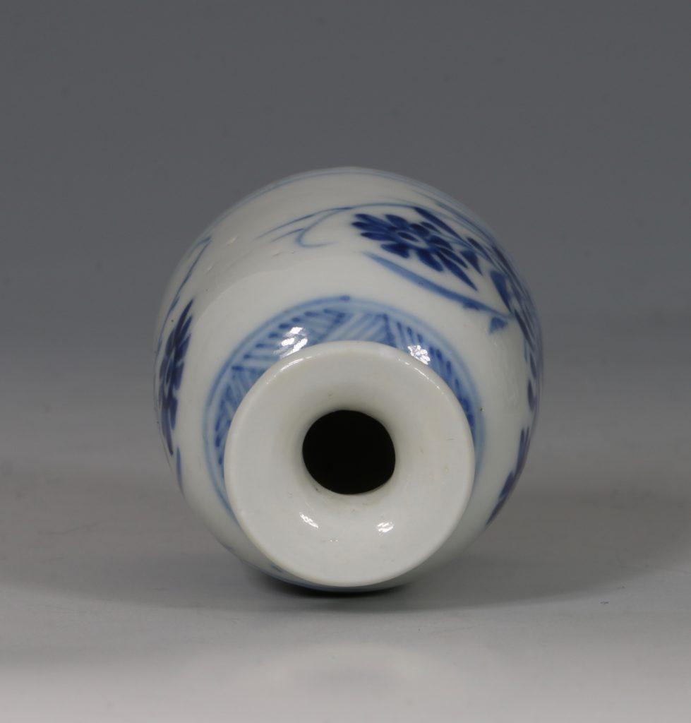 Kangxi Blue and White Water Pot E18thC 4