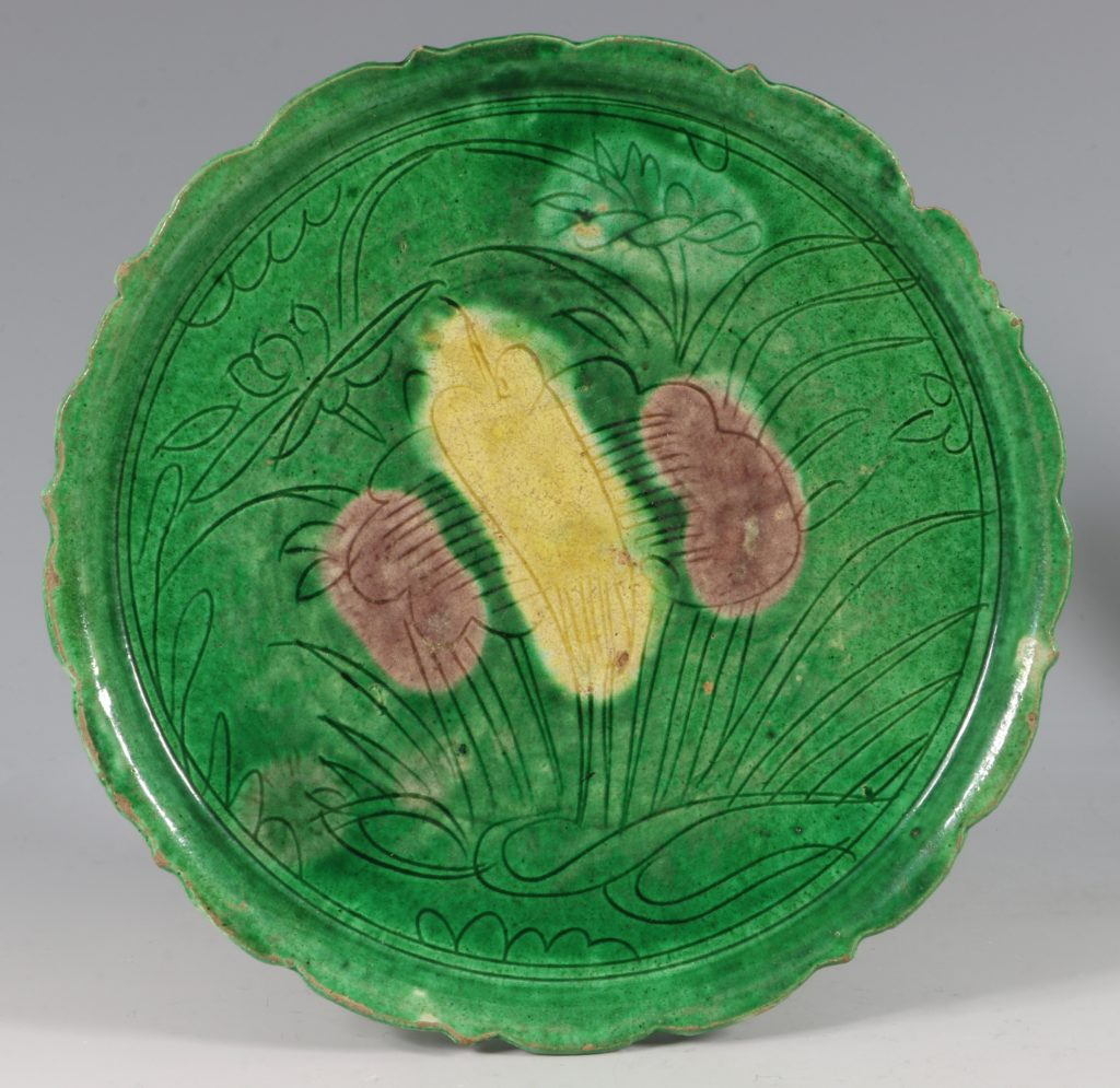 Pair of Sancai Dishes Ming 1368-1644 1