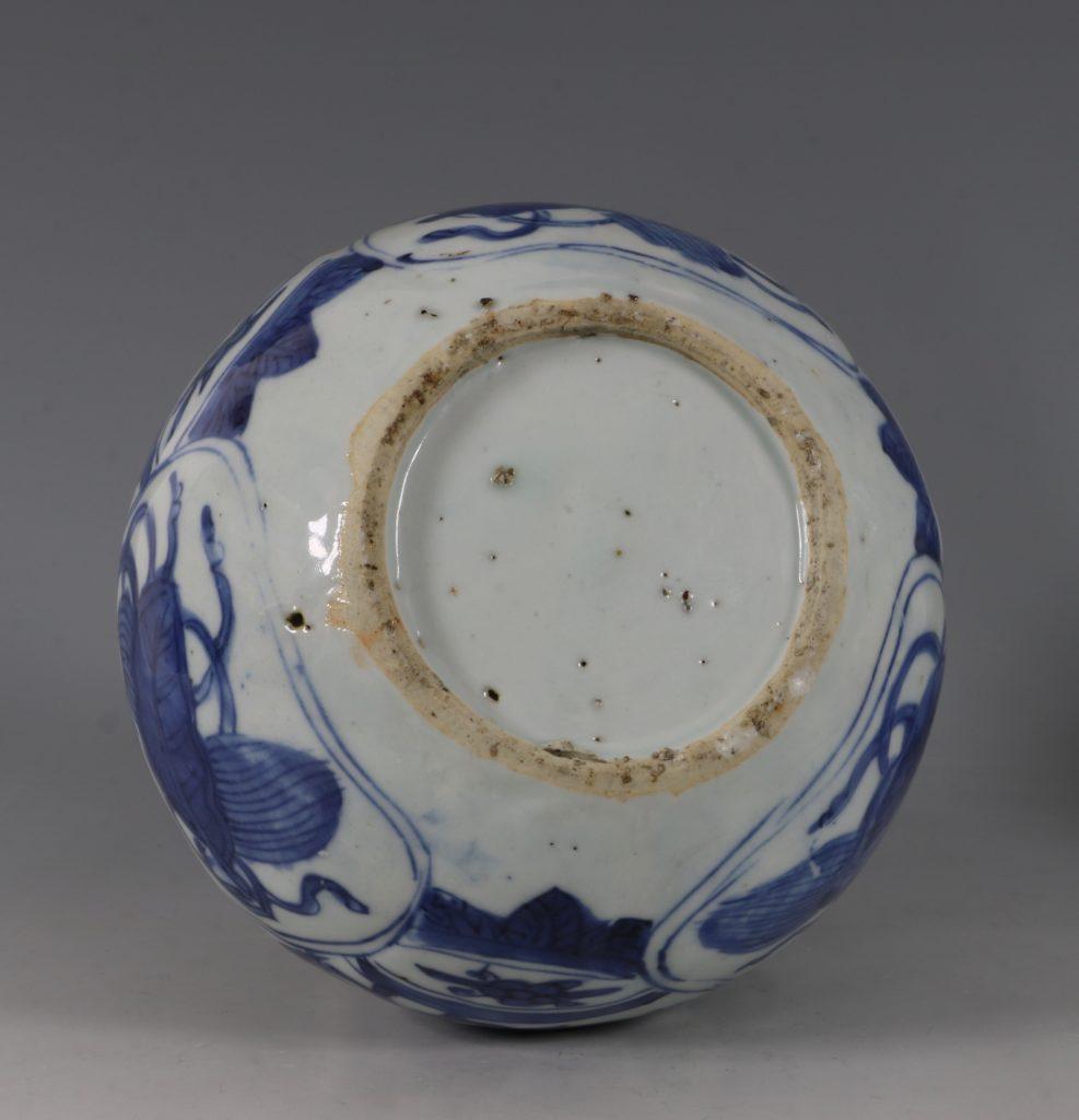 Blue and White Kraak Kendi L Ming C1600 7
