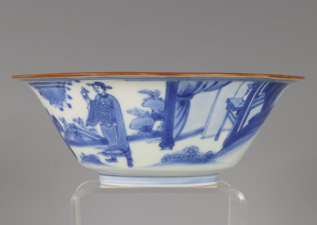 A Transitional Blue and White Bowl Mid 17thC 1