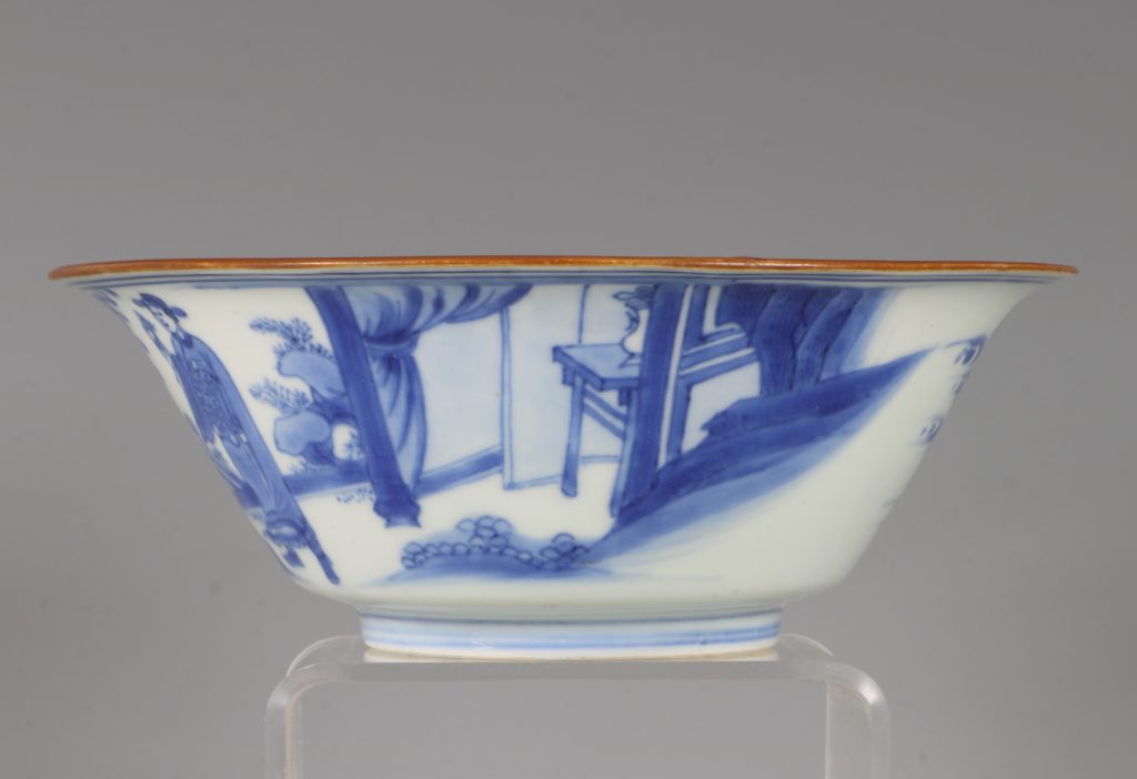 A Transitional Blue and White Bowl Mid 17thC 2