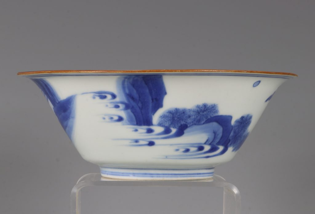 A Transitional Blue and White Bowl Mid 17thC 3