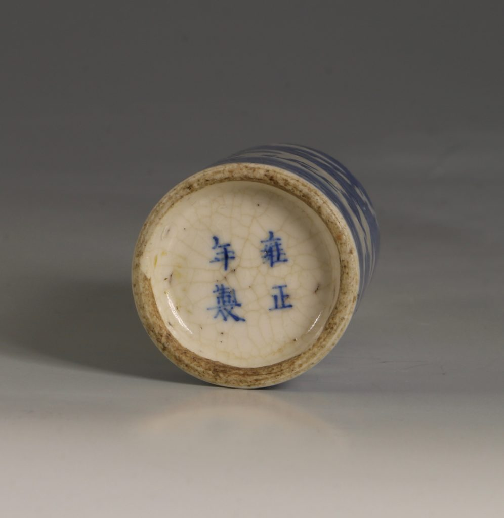 A Blue and White Soft-Paste Snuff Bottle 19thC 6