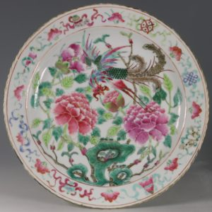 A Straits Chinese Peranakan Famille Rose Plate 19thC