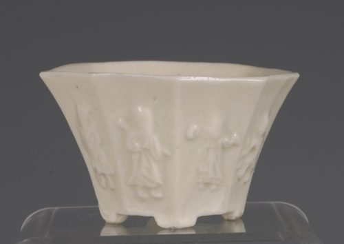 A Chinese Blanc de Chine Octagonal Cup Kangxi 17thC