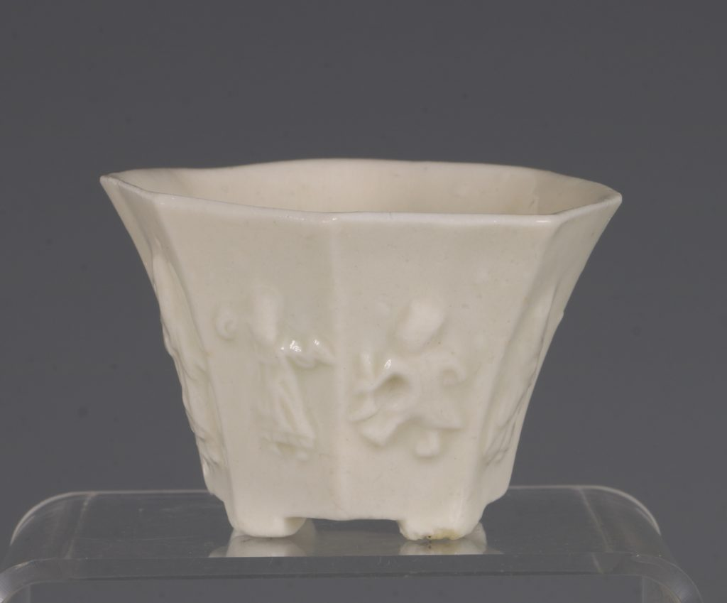 A Chinese Blanc de Chine Octagonal Cup Kangxi 17thC 1