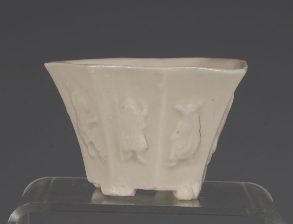 A Chinese Blanc de Chine Octagonal Cup Kangxi 17thC 4